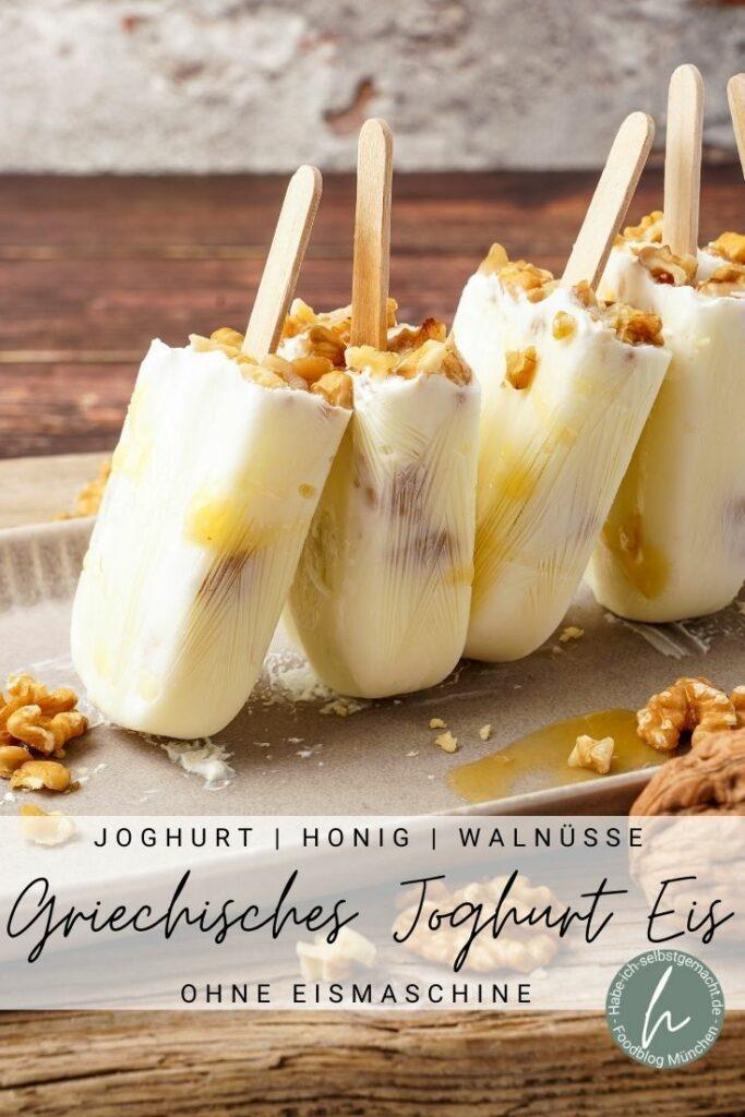 Griechisches Joghurt Eis mit Honig und Walnüssen
